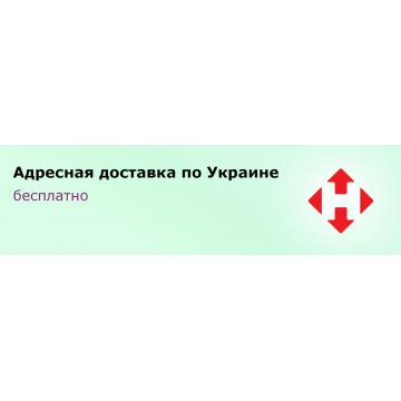 Бесплатная адресная доставка бойлеров ТМ Atlantic по Украине