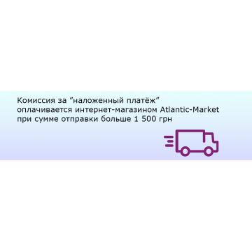 """Комиссия за """"наложенный платёж"""" оплачивается интернет-магазином Atlantic-Market"""