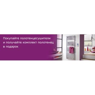 АКЦИЯ | Комплект полотенец в подарок при покупке полотенцесушителей ТМ Atlantic