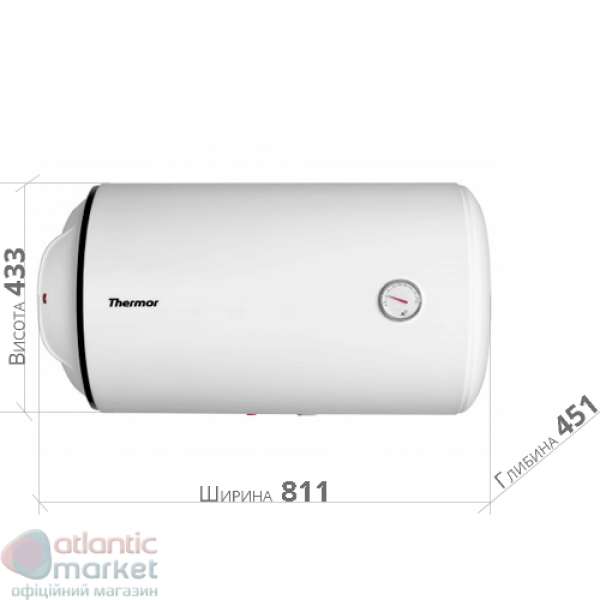 Thermor O`Pro Horizontal HM 080 D400-1-M