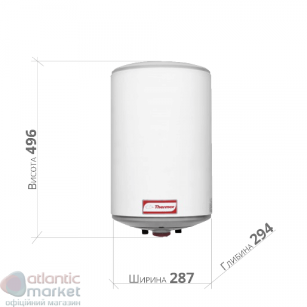 Thermor O`Pro Small PC 15 R