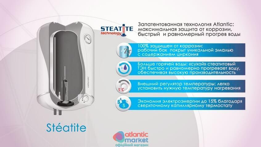 водонагреватель воды