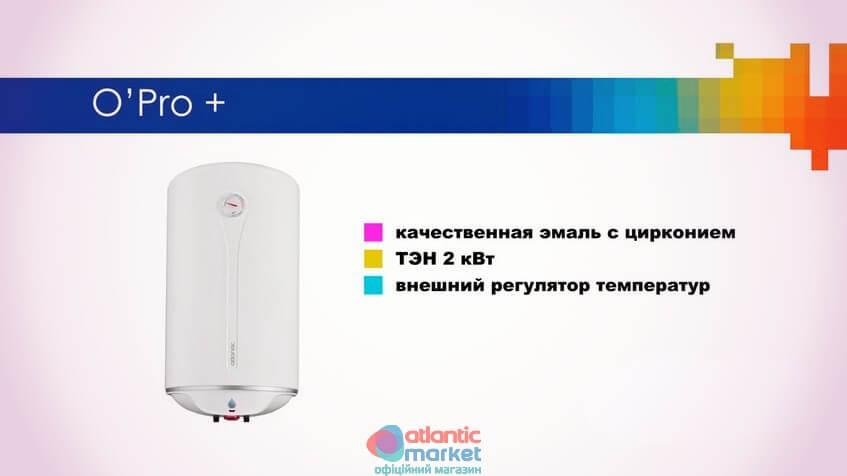 водонагреватели накопительные электрические отзывы